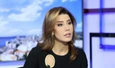 يعقوبيان: ما قام به النائب هادي حبيش غير مقبول ويضرب هيبة المؤسسات
