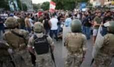 عودة الهدوء إلى محيط طريق القصر الجمهوري بعد إستقدام الجيش تعزيزات