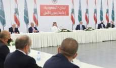 """السعودية """"تعلن"""" عن حليفها الأول في لبنان"""