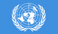 الأمم المتحدة أعلنت مقتل أو إصابة 100 ألف مدني خلال عقد في أفغانستان