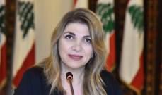 """نجم: مصرون على متابعة تنفيذ العقد مع """"ألفاريز أند مارسال"""" وليتفضل سلامة ويسلم الدولة المعلومات اللازمة"""
