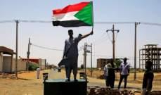 تأجيل تسليم مسودة الاتفاق بين المجلس العسكري والمعارضة السودانية للخميس