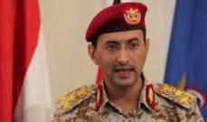 الحوثيون يعلنون عن استهداف معسكر للجيش السعودي قبالة نجران بصاروخ باليستي