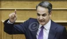 رئيس الوزراء اليوناني: طالبو اللجوء غادروا الحدود اليونانية-التركية