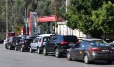 أزمة البنزين وطوابير الذلّ الى متى؟