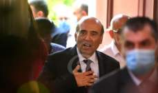 سكاكين لبنانية تطعن الكرامة لاسترضاء السعودية