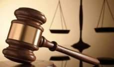 قاضي الأمور المستعجلة بالنبطية أصدر قرارا بإلزام بلدية أرنون بوقف رمي النفايات وحرقها وطمرها