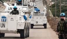 اليونيفيل: الوضع مستقر والجميع يكرر التزامه بوقف الأعمال العدائية