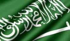 مصادر دبلوماسية لرويترز: موافقة السعودية على وقف الغارات يعني فعليا انتهاء الحرب في اليمن