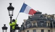 """""""لو فيغارو"""": معارضو 5G يحرقون برج ترحيل ويحرمون 1.5 مليون فرنسي من الاتصالات"""