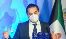 """تسجيل 4 وفيات و886 إصابة جديدة بـ""""كورونا"""" في الكويت خلال الـ24 ساعة الماضية"""