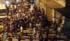 النشرة: مسيرة شعبية في عين الحلوة رفضا لقرار وزير العمل