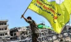 الإدارة الذاتية الكردية: الغزو التركي قتل 218 مدنيا بينهم أطفال ومسعفون