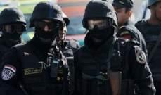 خروج تظاهرة جديدة بمدينة السويس المصرية ضد الرئيس السيسي