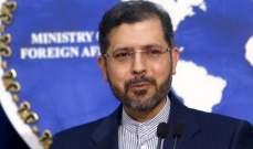 خارجية إيران: التوقيع على الوثيقة الشاملة للتعاون مع الصين للـ25 سنة المقبلة سيتم اليوم