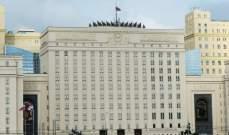 وزارة الدفاع الروسية: رصد أول انتهاك لوقف إطلاق النار في قره باغ