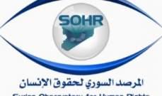 المرصد السوري: وصول دفعة جديدة تضم 120 مسلحًا سوريًا إلى معسكرات تركية تمهيدا لنقلهم إلى ليبيا
