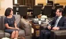 الحريري ترأس اجتماعا للمجلس الأعلى للخصخصة واستقبل وفدا من لجنة مهرجانات صيدا