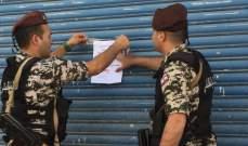 أمن الدولة: ختم أحد البرادات المعد لتسويق البضائع الموضبة داخل شركة بالشمع الأحمر