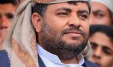 الحوثي: العدوان الأميركي السعودي يعمل جاهدا على حرف البوصلة عن إجرامه