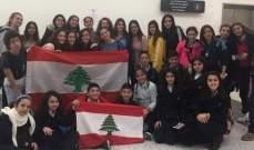 وفد تلامذة المدارس الكاثوليكية الى روما للمشاركة في القمة العالمية للأطفال