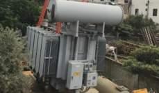 الورش الفنية التابعة لكهرباء لبنان أنجزت تركيب محطة تحويل جديدة بحلبا