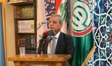 بزي: لبنان لن يكون وطنا للعملاء على الإطلاق فهو وطن الشرفاء