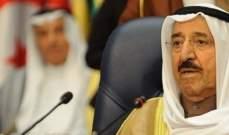أمير الكويت يكلف الشيخ صباح خالد الحمد الصباح بمهام تشكيل حكومة جديدة