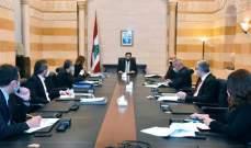 مشرفية أكد إنجاز وضع الهيكلية المطلوبة لإدارة وتنفيذ مشروع شبكة الأمان الاجتماعي