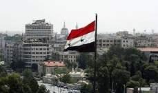 النشرة: إلغاء الجلسات المقررة في جنيف لليوم الثالث لمناقشة الدستور السوري