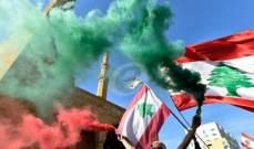 """عن كواليس التحضيرات لتظاهرة """"السادس من حزيران"""""""