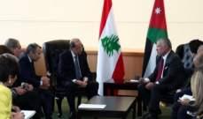 ملك الاردن بعد لقائه عون: مستعدون لتزويد لبنان بالطاقة لزيادة انتاجه الكهربائي