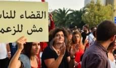المتظاهرون يواصلون اقفال مدخل قصر العدل في بيروت وسط تعزيزات أمنية