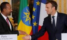 مجلة فرنسية: إثيوبيا طلبت من باريس تزويدها بمقاتلات رافال وصواريخ قادرة على حمل رؤوس نووية