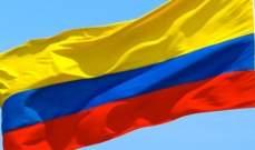 10 قتلى في تظاهرات مناهضة للحكومة في كولومبيا