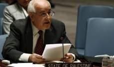 مندوب فلسطين بمجلس الأمن: نطالب بإنقاذ الفلسطينيين ووضع حد لإجراءات اسرائيل