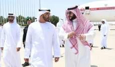ولي عهد أبو ظبي وصل إلى جدة بالسعودية