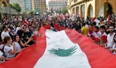 2019 لبنانياً: عام التحولات التي تفتح الباب على المجهول؟!