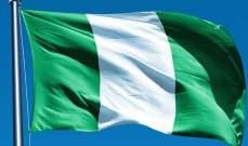 مسلحون خطفوا عاملين صينيين وقتلوا شرطيا مكلفا بحمايتهم في جنوب نيجيريا