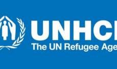 مفوضية شؤون اللاجئين وبرنامج الأغذية: نشكر الاتحاد الاوروبي على المساهمة المالية