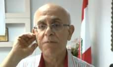 رئيس رابطة المتفرغين بالجامعة اللبنانية: أدعو الأساتذة والطلاب للاستمرار بالتظاهرات