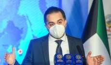 """الصحة الكويتية: تسجيل حالتي وفاة و485 إصابة جديدة بفيروس """"كورونا"""""""