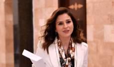 وزيرة الاعلام: على المواطنين الالتزام والبقاء في منازلهم وعدم الخروج منها الا للضرورة القصوى