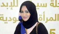 محاكمة ابنة ملك السعودية في فرنسا الثلثاء بتهم تتعلق بتعنيف عامل