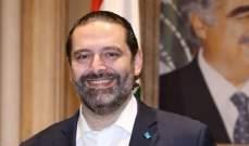 مصادر الجمهورية: الحريري لن يقدم على الاعتذار وعون ليس مستعجلا على تأليف الحكومة