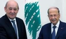 الشرق الاوسط: لودريان أكد ان المبادرة الفرنسية قائمة وأن باريس لن تترك لبنان