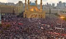 تزايد اعداد المتظاهرين الواصلين الى ساحتي الشهداء ورياض الصلح