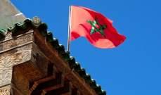 الحكومة المغربية تنفي تقارير بشأن تحرير سعر صرف الدرهم
