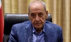 الجديد: ماكرون تبلّغ رسميا من بري رفض الثنائي الشيعي طرح نواف سلام رئيسا للحكومة