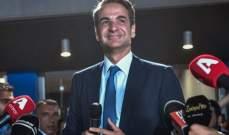 رئيس الوزراء اليوناني الجديد يتعهد بخفض الضرائب
